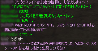 Shot00292.jpg