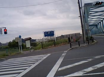20080928165236
