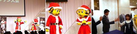 タイガースクリスマスパーティー