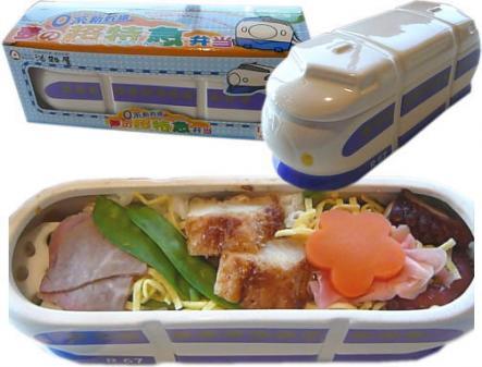 0系新幹線 夢の超特急弁当