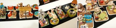 工芸菓子展示
