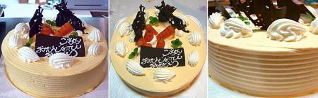 人参ケーキ