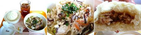 涼風麺セット