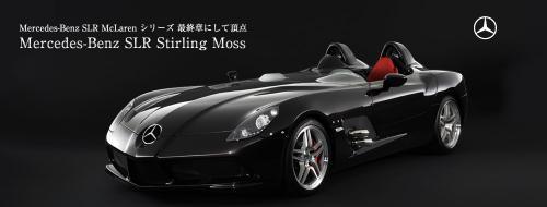 slr_stirling_moss_convert_20100305235712.jpg