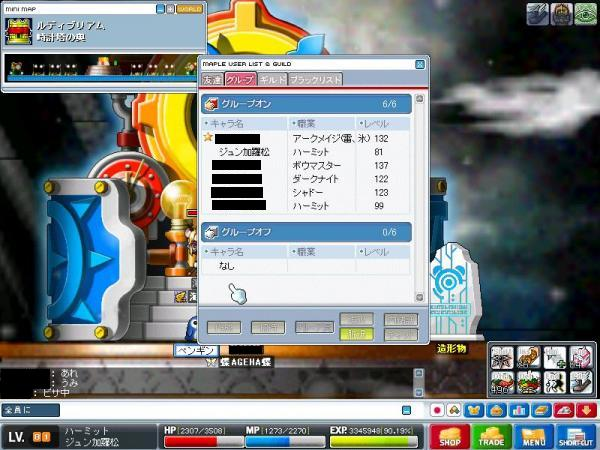 011maplestory_convert_20080311203200.jpg