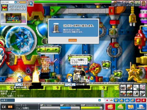 013maplestory_convert_20080311203235.jpg