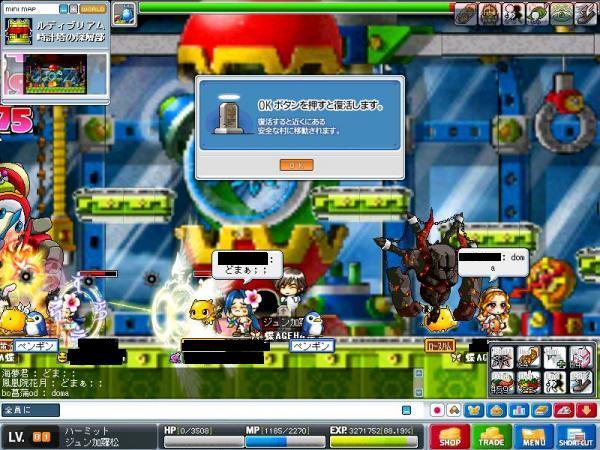 014maplestory_convert_20080311203300.jpg