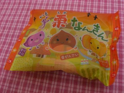 チロルチョコ 芋栗なんきん