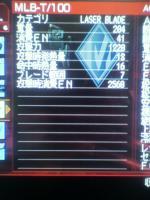 MLB-T100.jpg