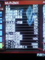 MLR-ZMX.jpg