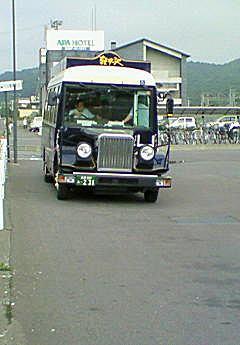 b-bus.jpg