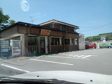 ラーメン軽菜お店