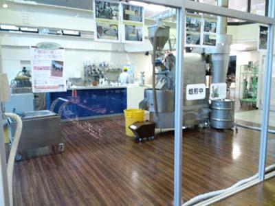 丸山珈琲焙煎工場