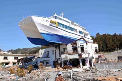 観光船はまゆり