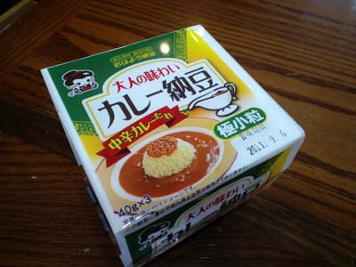カレー納豆パッケージ