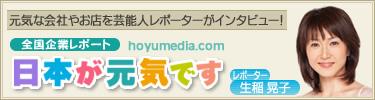 banner_ikuina.jpg