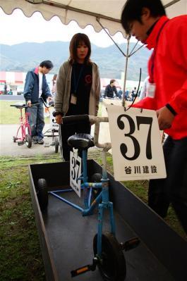 3rin_34.jpg
