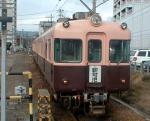kashida(樫田森)