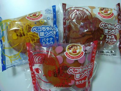 まろろん☆まろん~菓子パンとおやつの備忘録~