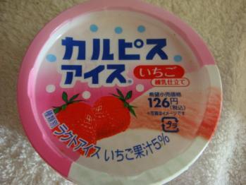 DSC01319_20101111062235.jpg