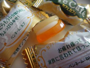 DSC01477_20111006073709.jpg