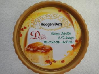 DSC07221.jpg