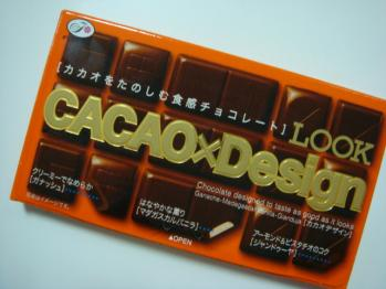 DSC09982.jpg