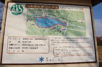 千波湖周回コース