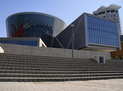 Suntory_Museum.jpg
