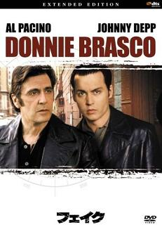donniebrasco.jpg