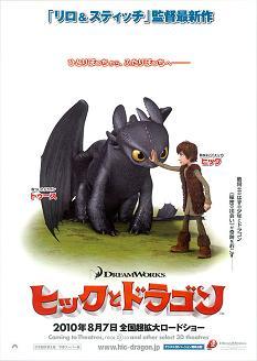 hic_dragon.jpg