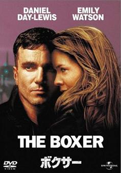 theboxer.jpg