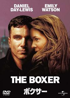 theboxer2.jpg