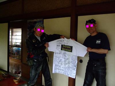 「Tシャツリレー完了!!」と東北MT道の駅厳美渓にて