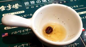 コーヒー油