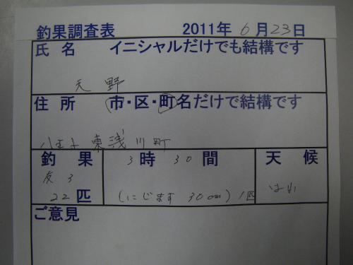 IMGP2717.jpg