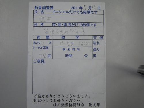 IMGP2788.jpg