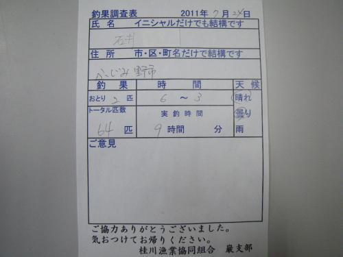 IMGP2808.jpg