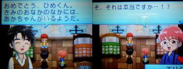 image-n1.jpg