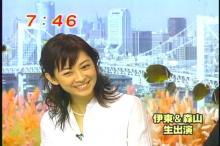 伊東美咲 めざましテレビ(1)