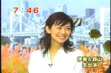 伊東美咲 めざましテレビ(2)