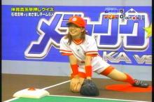 中野美奈子 みなさんのおかげでした(1)