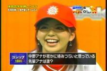 中野美奈子 みなさんのおかげでした(2)