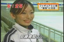 安藤美姫 めざましテレビ(1)