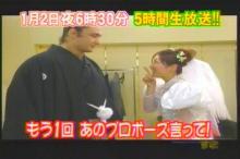 吉井由紀 ぷっすま(4)