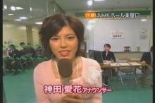 神田愛花 まもなく紅白(1)