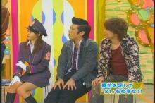 岩佐真悠子 笑っていいとも(3)