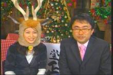 松たか子 堂本剛の正直しんどい(4)