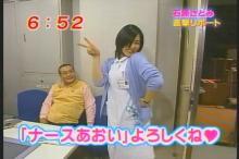 石原さとみ めざましテレビ(3)