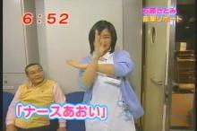 石原さとみ めざましテレビ(5)